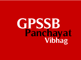 GPSSB Recruitment for 87 Deputy Chitnis Posts 2016