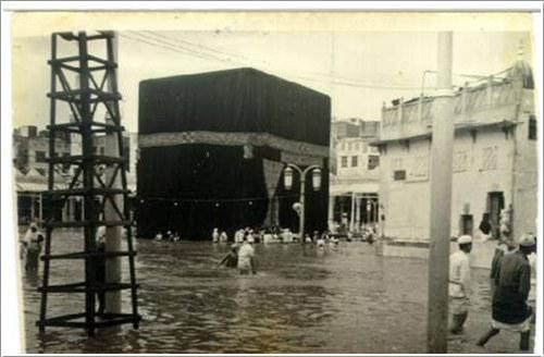 Kabatullah