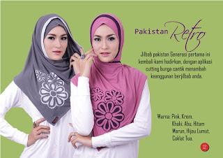 Katalog Online Edisi Ramadhan 2013 Page 12