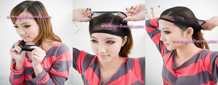 http://4.bp.blogspot.com/-7SZaOwzQmM0/T5GNlfVT7mI/AAAAAAAAHAw/WCqsFZfQnDg/s1600/wigcap.jpg