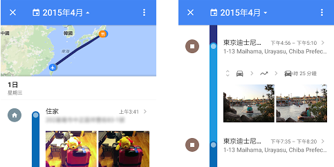 Google 地圖讓人感動的殺手功能:回憶你走過的旅途!