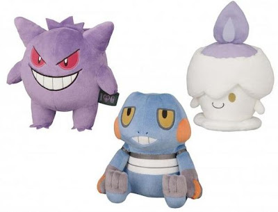 Pokemon I Love Gothic Super DX Plush Banpresto
