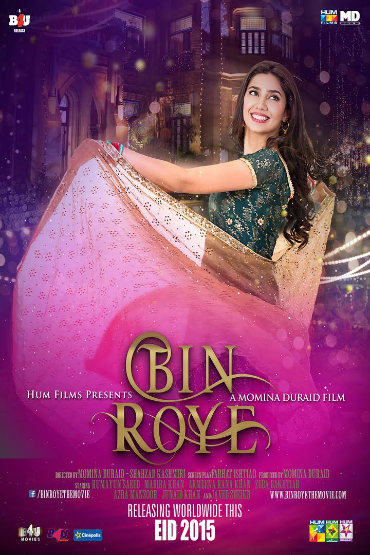 Watch Online Movies Hindi