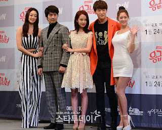 Pemain Emergency Couple