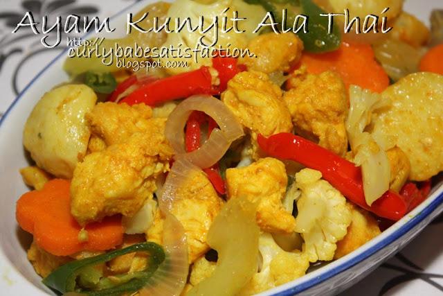 Resepi Ayam Masak Kunyit