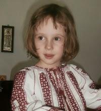 Ioana Sara CUTLAC