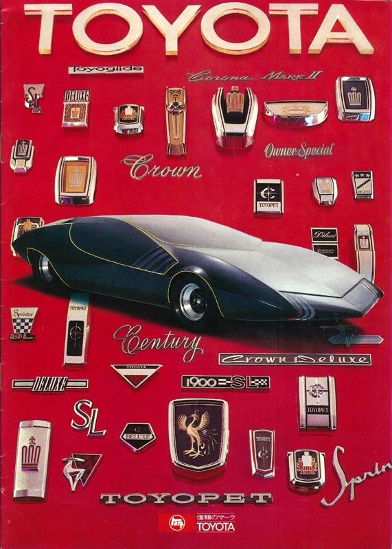 Toyota, emblemat, znaczki, logo, stare, klasyki, dawna motoryzacja, samochody z przed lat, jdm, japońskie
