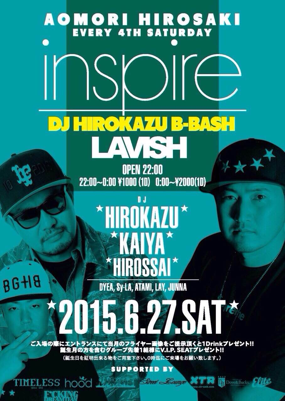 6/27 INSPIRE