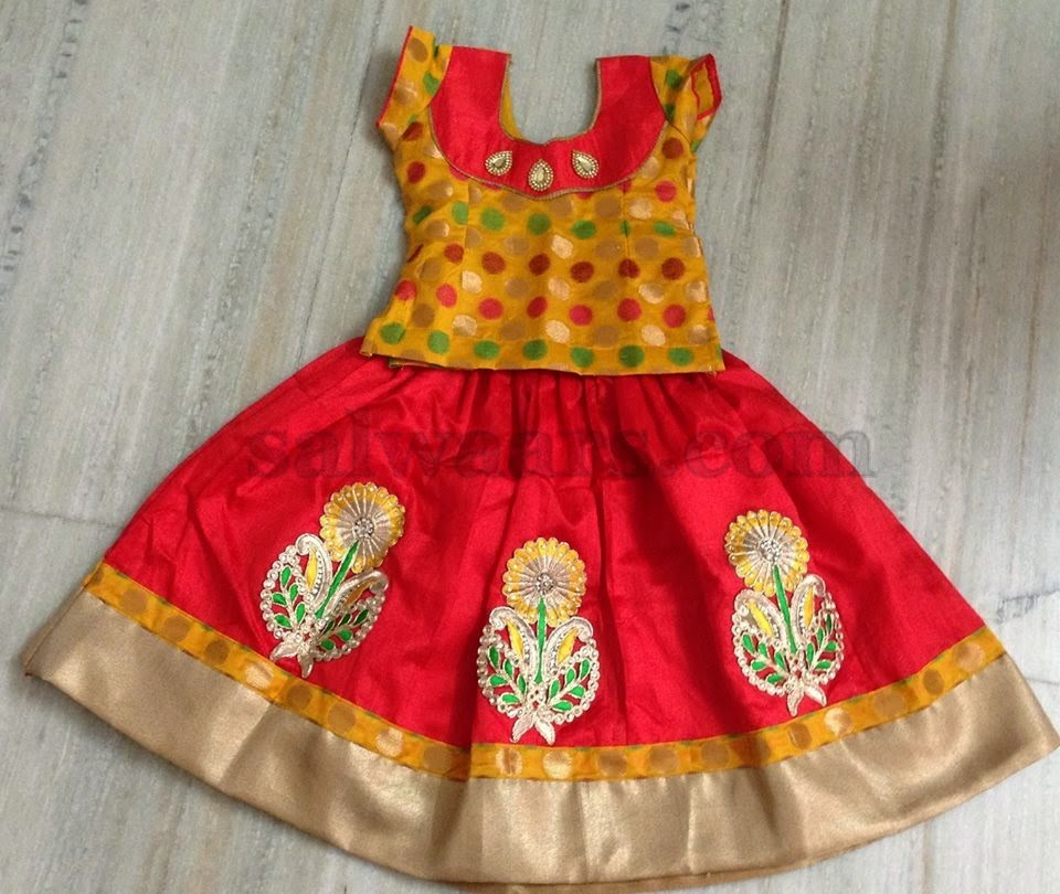 Red and Mustard Lehenga
