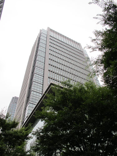 Marunouchi Building, Marunouchi, Tokyo