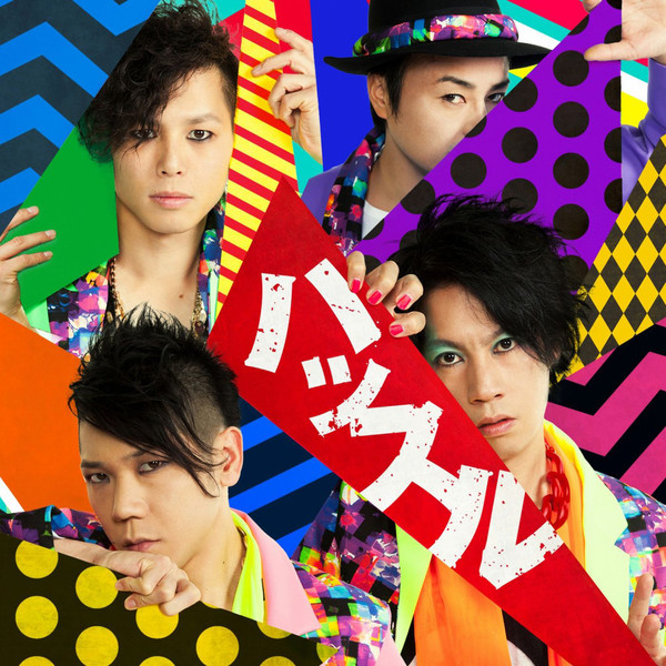 [Album] HERE – ハッスル (2016.03.02/MP3/RAR)