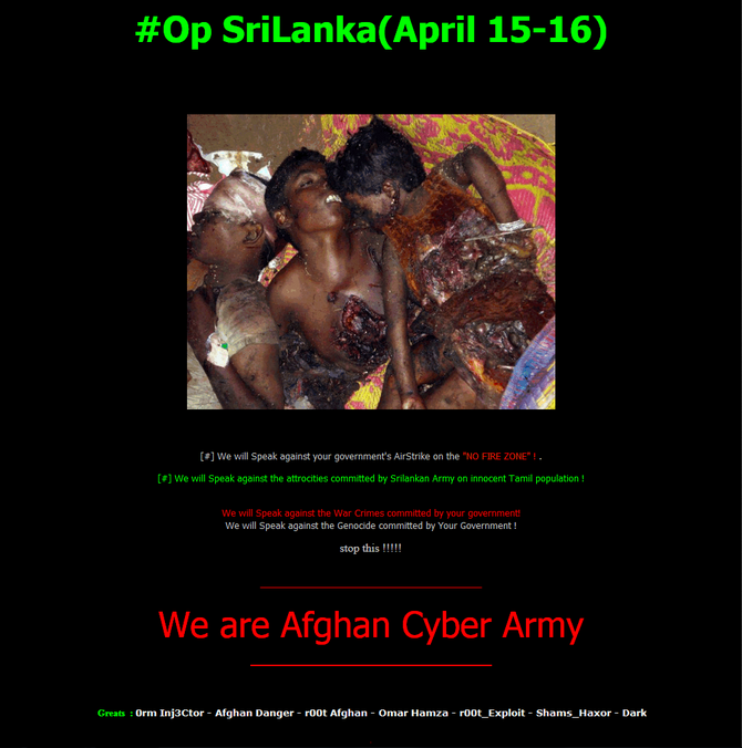 afcan-cyber-army-opsrilanka-deface-page