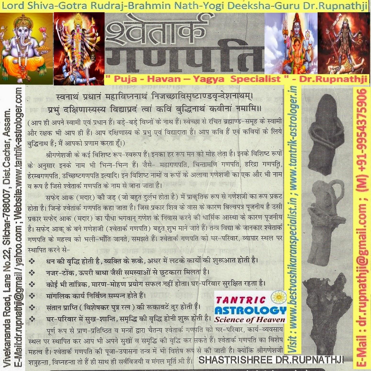 Nakshatra chart matchmaking nakshatra chart nvjuhfo Images