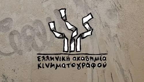 ellhnikh akadhmia kinhmatografou logo2
