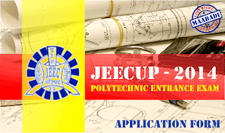 JEECUP 2014 Application form