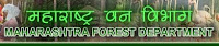 Maharashtra Forest Department, Forest Guard, Maharashtra, 10th, maharashtra forest department logo
