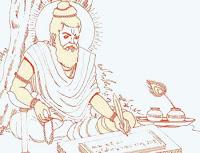 Этапы религиозного развития Индии. Веды