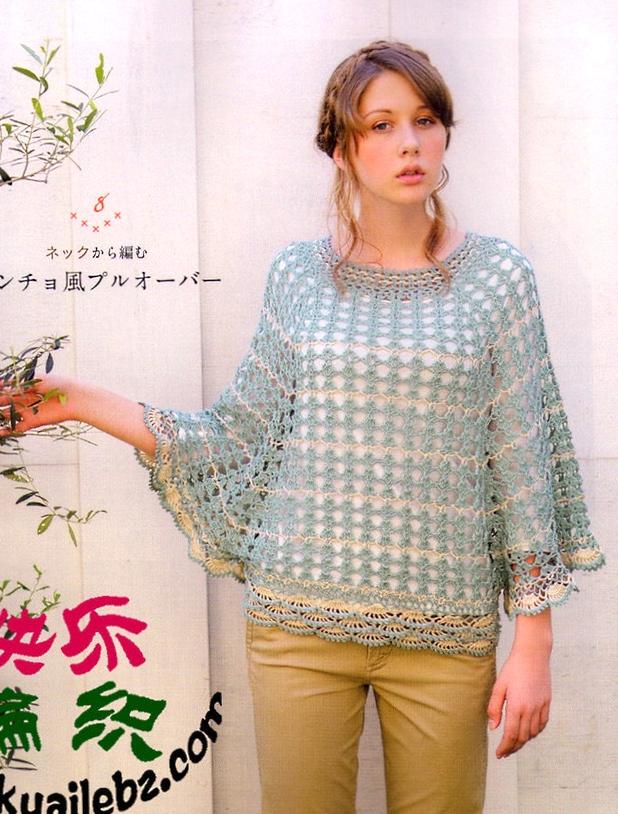 Ажурная блуза-пончо крючком