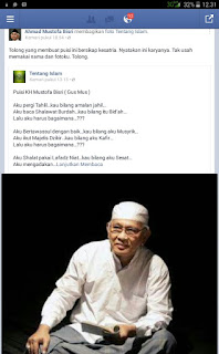 "Catut Nama Gus Mus Dalam Puisinya, Halaman ""Tentang Islam"" Minta Maaf"