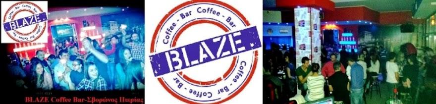 BLAZE Coffee Bar-Σβορώνος Πιερίας