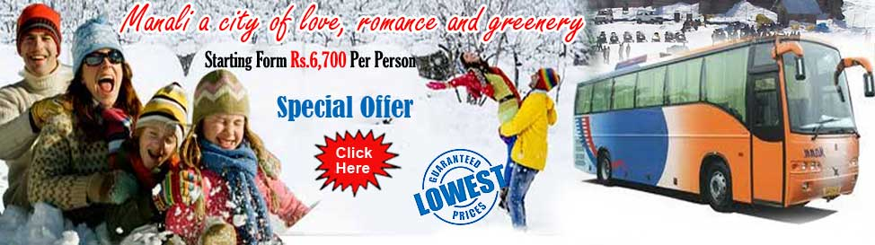 Manali Honeymoon Package | Himachal honeymoon package | manali shimla Cheap Honeymoon packages