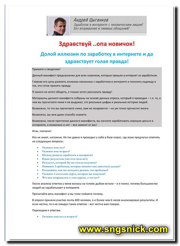Total PDF Converter. Конвертирование в формат PPT