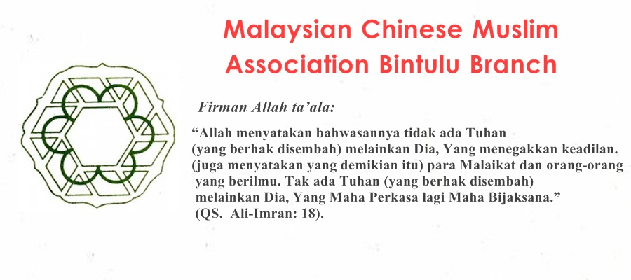 Malaysian Chinese Muslim Association Of Bintulu