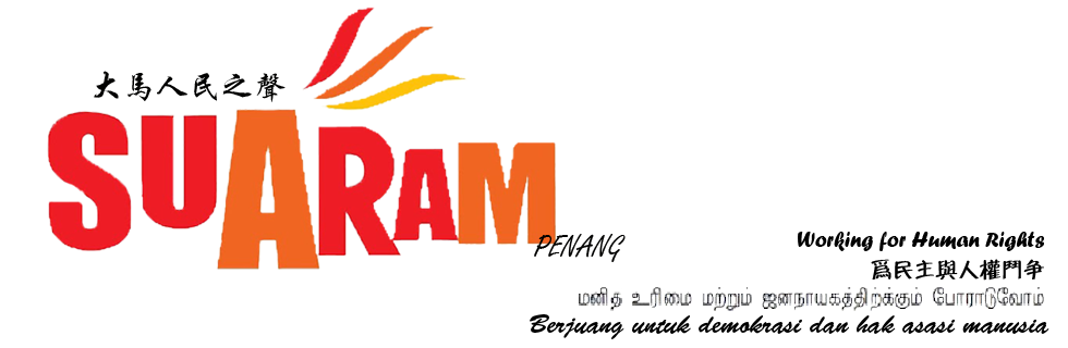 SUARAM PENANG