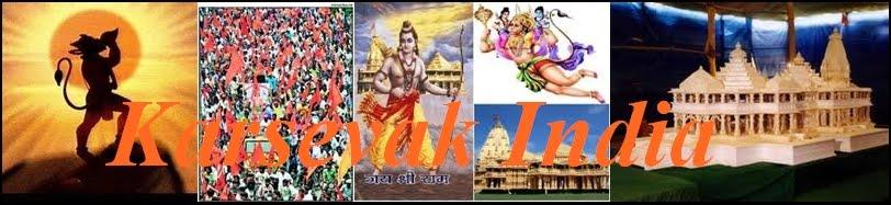 Karsevak India