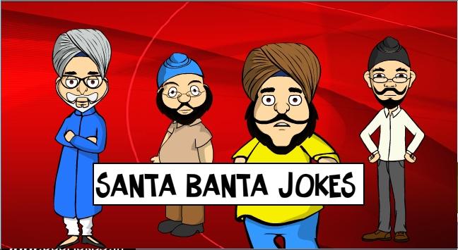 punjabi sms - santa banta jokes sms