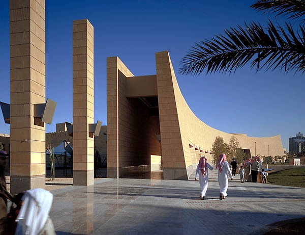 architecture products image  architecture saudi arabia