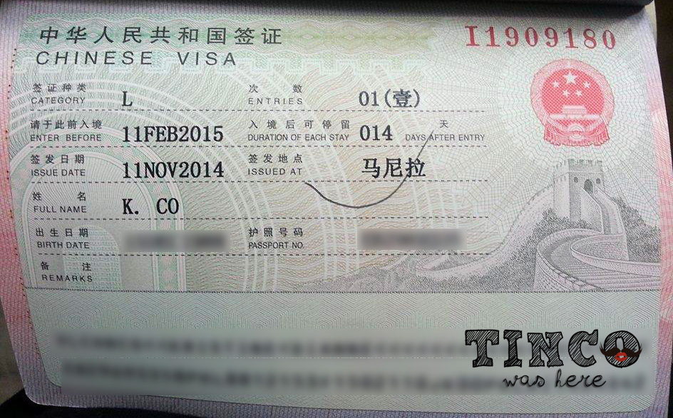 Tinco was here chinese tourist visa application process for first chinese tourist visa application process for first time filipino applicants thecheapjerseys