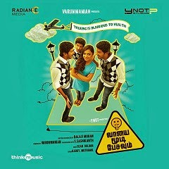 Vaayai Moodi Pesavum Songs Lyrics