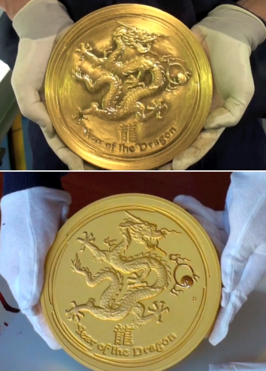Perth Mint 10 Kilo Gold Amp Silver Lunar Dragon Coins