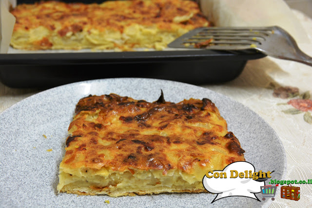 פשטידת בצל וגבינה Onion cheese pie