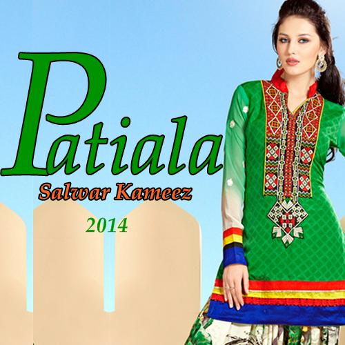 Patiala Salwar Kameez 2014