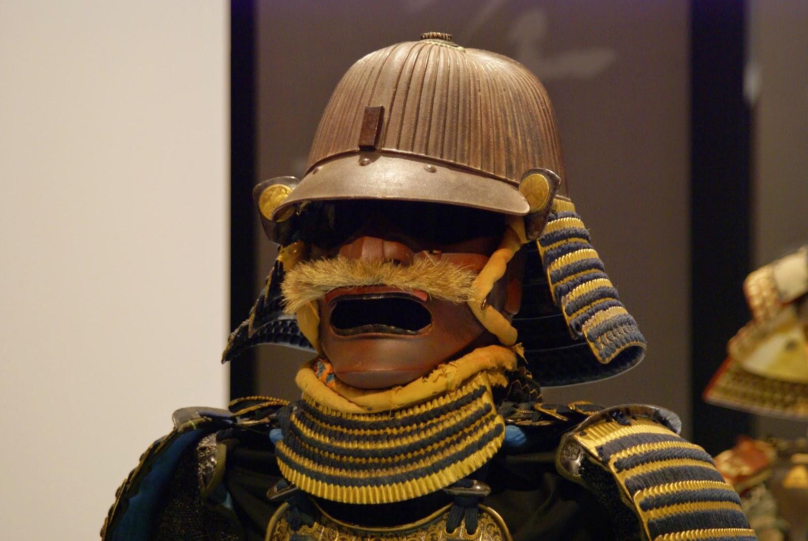 armure japonaise armure de samouraï