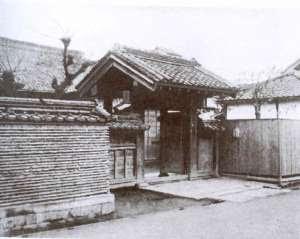 KODOKAN - JAPÃO