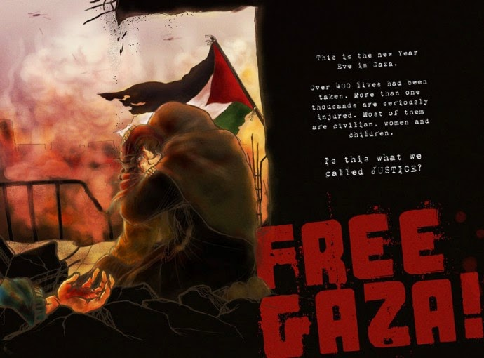 free gaza image wallpapers