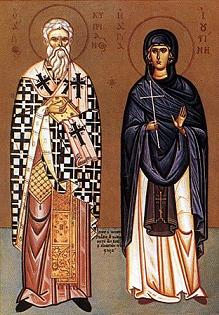 свщм.  Киприан и мч. Иустиния
