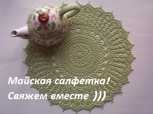 http://annaper.blogspot.ru/2014/04/blog-post_28.html?showComment=1398751152771#c8268196899105005119