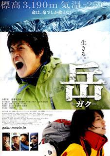 Đội Cứu Hộ - Peak: The Rescuers - Gaku: Minna No Yama