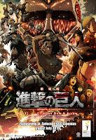 Attack on Titan Crimson Bow Arrow GSC movie poster malaysia