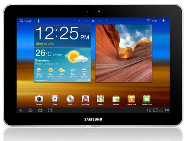 Samsung galaxy tab 750 price in india samsung galaxy tab for Samsung j tablet price