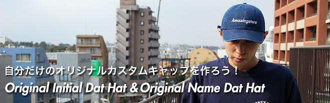 """自分だけのオリジナルカスタムキャップを作ろう !!  """"オリジナルイニシャルDAD HAT"""""""