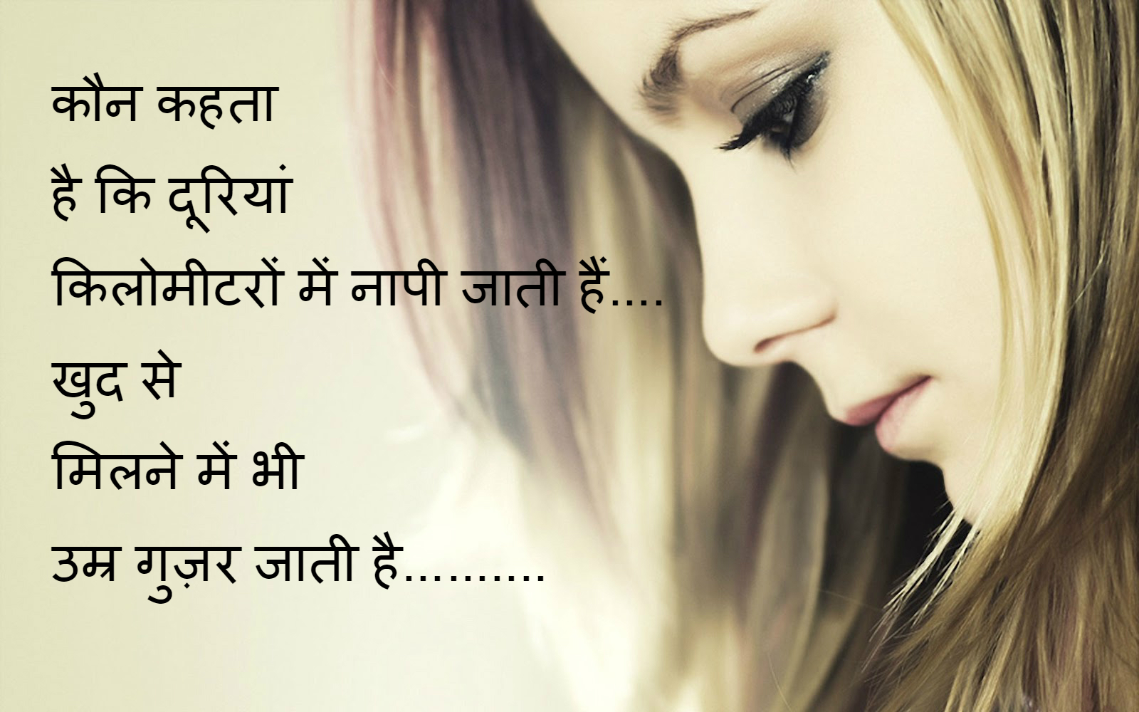 Wallpaper download love shayri - Wallpaper Download Love Shayri Wallpaper Download Love Shayri 50
