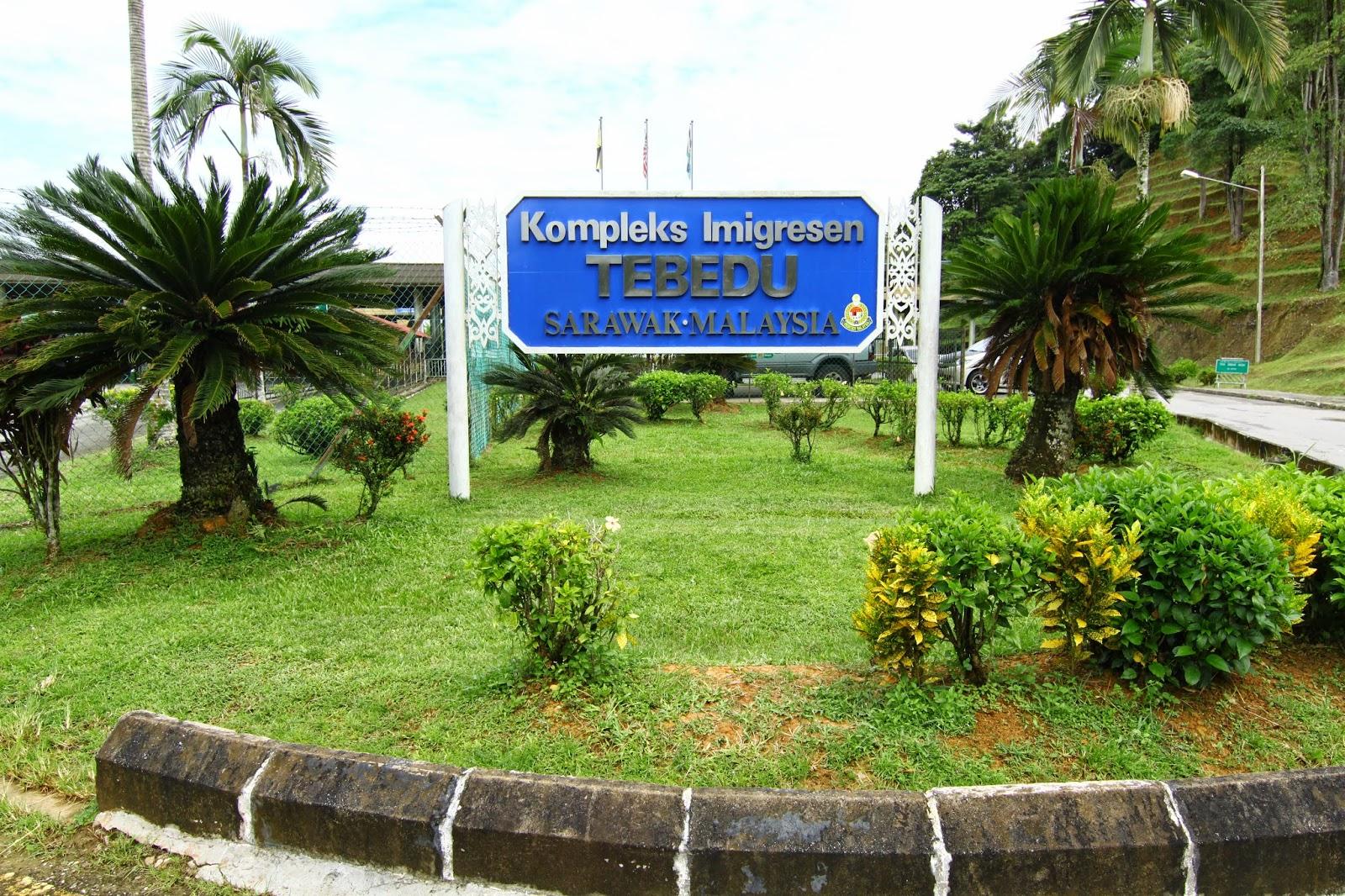 Kompleks Imigresen Malaysia di Tebedu, Sarawak