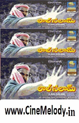Lal Salaam Telugu Mp3 Songs Free  Download 1992