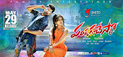 Pandaga Chesko movie wallpapers-thumbnail-4