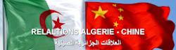 Algerie Chine Coopération économique culturelle